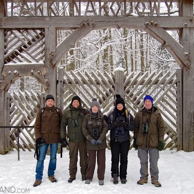 Our Happy Group In Front Of The Strict Reserve Of The Białowieża National Park