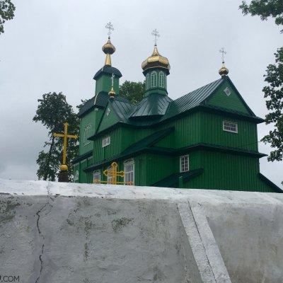 Orthodox Church In Trześcianka