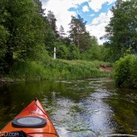 Kayaking On The Marycha River Along The Lithuanian Border