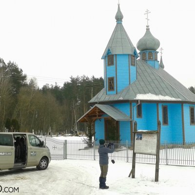 Wooden Orthodox Churches Are Very Common Sight In The Landscape Of Podlasie Region, Photo By Piotr Dębowski