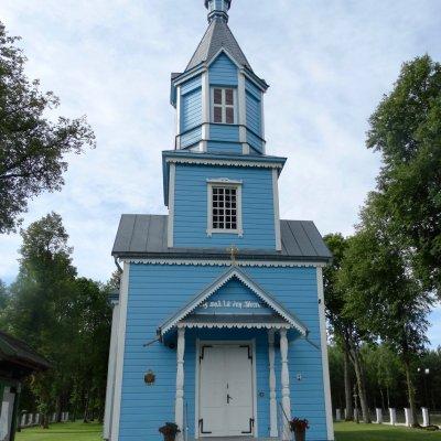 Wooden Orthodox Churches Are Highlight Of Podlasie Region, Photo By Piotr Dębowski